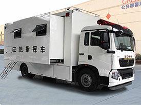 10KW取力发电机供电系统(重汽应急通信指挥车)